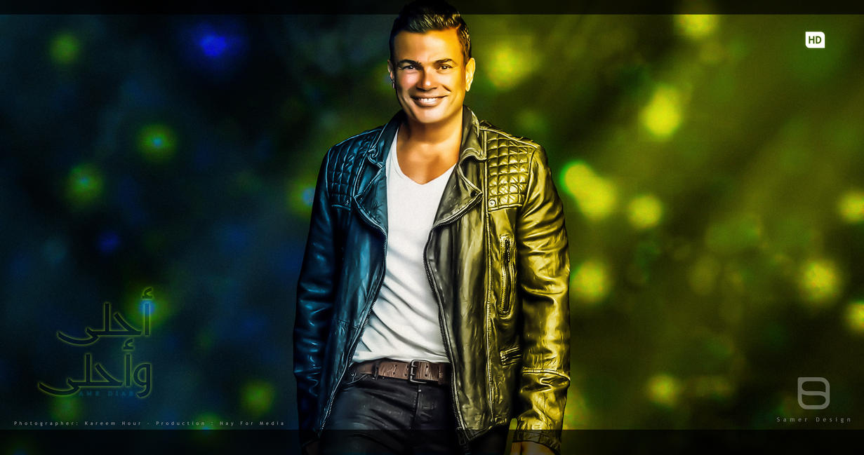 Amr Diab - Ahla W Ahla - Wallpaper HD by Samer2010
