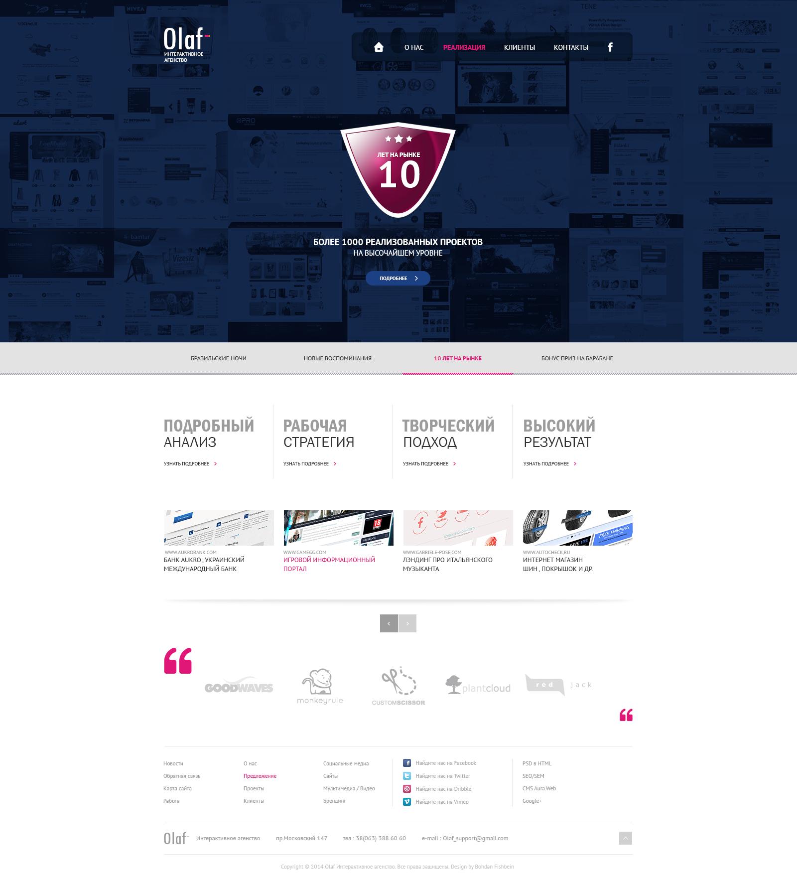 web design - Olaf by Shizoy
