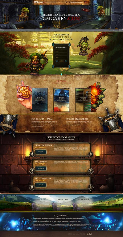 Landing Page - World of Warcraft ( Shop ) by Shizoy