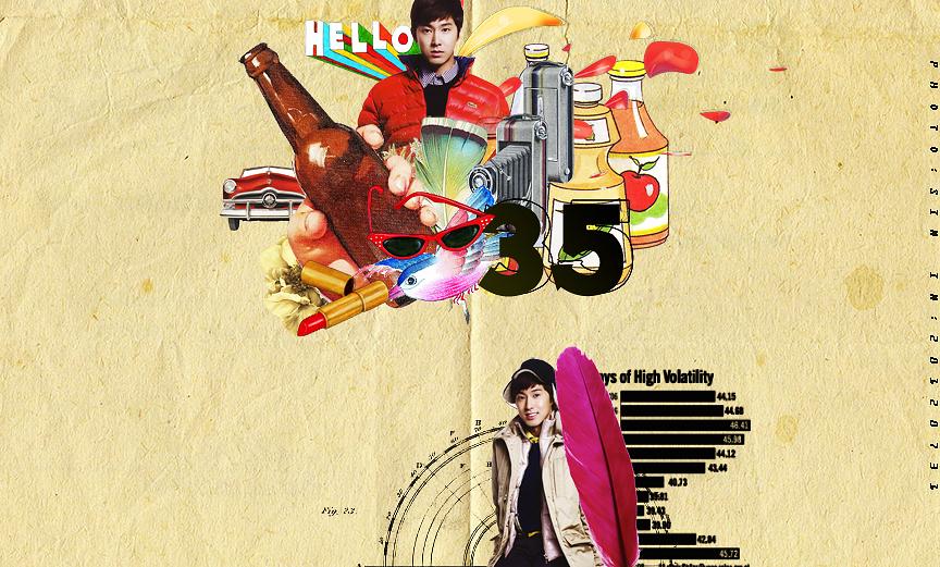 Oh my yoonho by Sin.guv by SinOfU