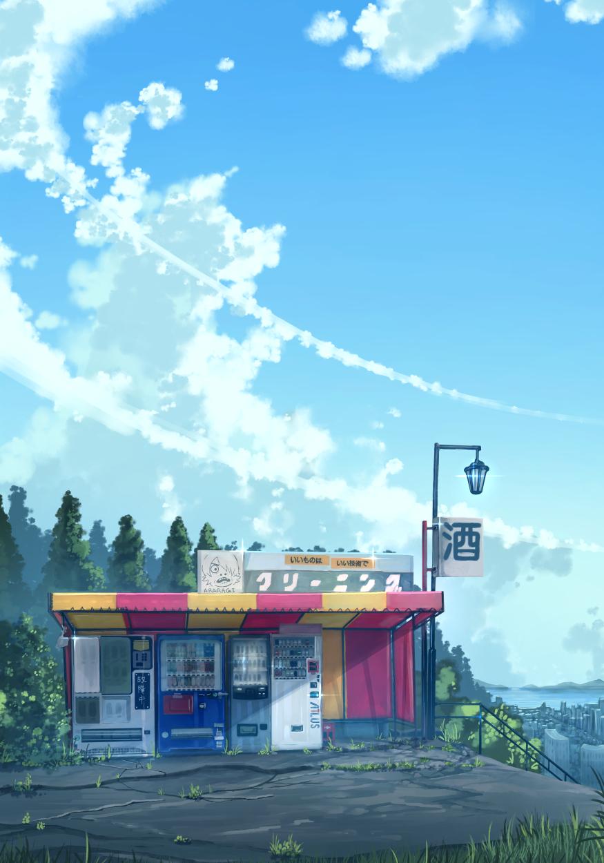 mountain_top_vendor_by_anonamos701-db7cb