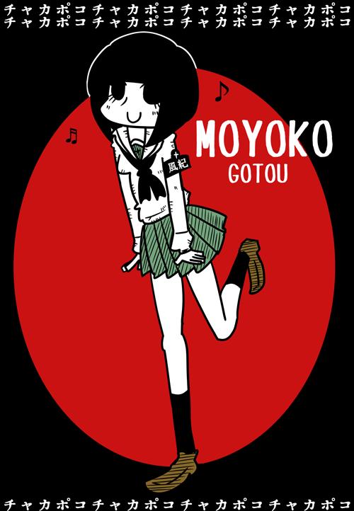 Gomoyo Gotou by Genkidown