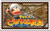 .:Ape Quest:. stamp by Kris-the-Nintengirl