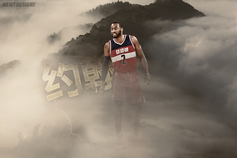 john wall chinese new year wallpaper by newtdesigns on