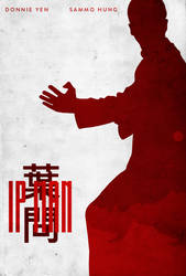The Grandmaster - Ip Man Poster by edwardjmoran