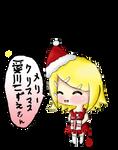 Merry Christmas Kozue