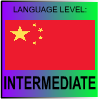 Mandarin Language Level INTERMEDIATE by PicOfLanguages
