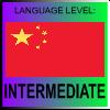 Mandarin Language Level INTERMEDIATE by PicOfLanguages