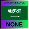 Arabic Language Level NONE by PicOfLanguages