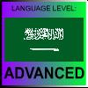 Arabic Language Level ADVANCED by PicOfLanguages