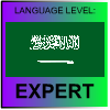 Arabic Language Level EXPERT by PicOfLanguages