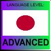 Japanese Language Level ADVANCED by PicOfLanguages