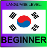 Korean Language Level BEGINNER by PicOfLanguages