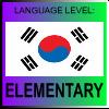 Korean Language Level ELEMENTARY by PicOfLanguages