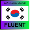 Korean Language Level FLUENT by PicOfLanguages