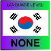 Korean Language Level NONE by PicOfLanguages