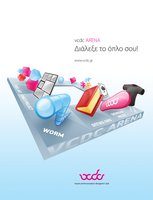 vcdc arena ad by antonist
