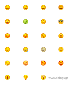pblogs emoticons by antonist