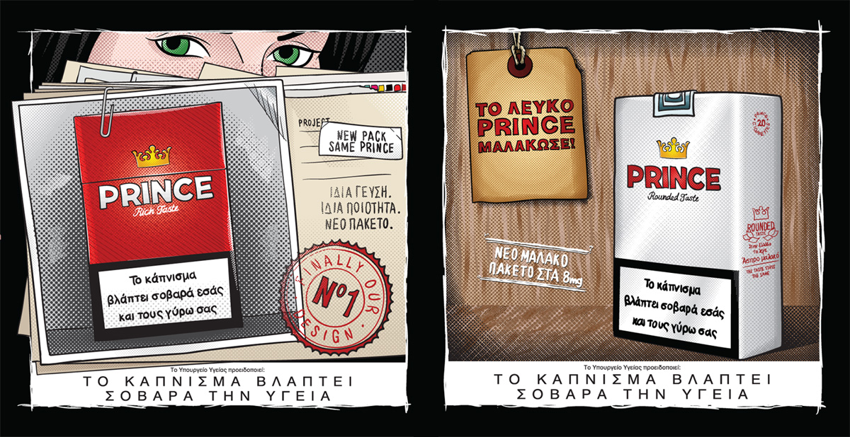 Prince cigarettes illustration by antonist