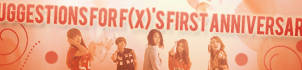 fx's 1st anni sugg. banner by superjesster