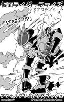 Kamen Rider 555 - Accel form by Uky0