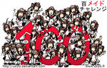 100 maids Challenge - Reborn