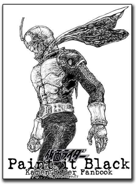Kamen Rider: Paint it Black