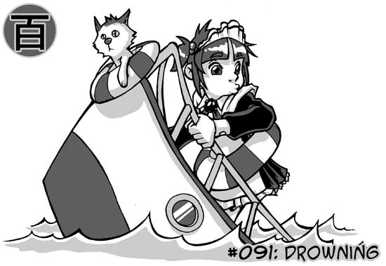 100 maids challenge - 091 by Uky0
