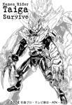 Kamen Rider Taiga Survive