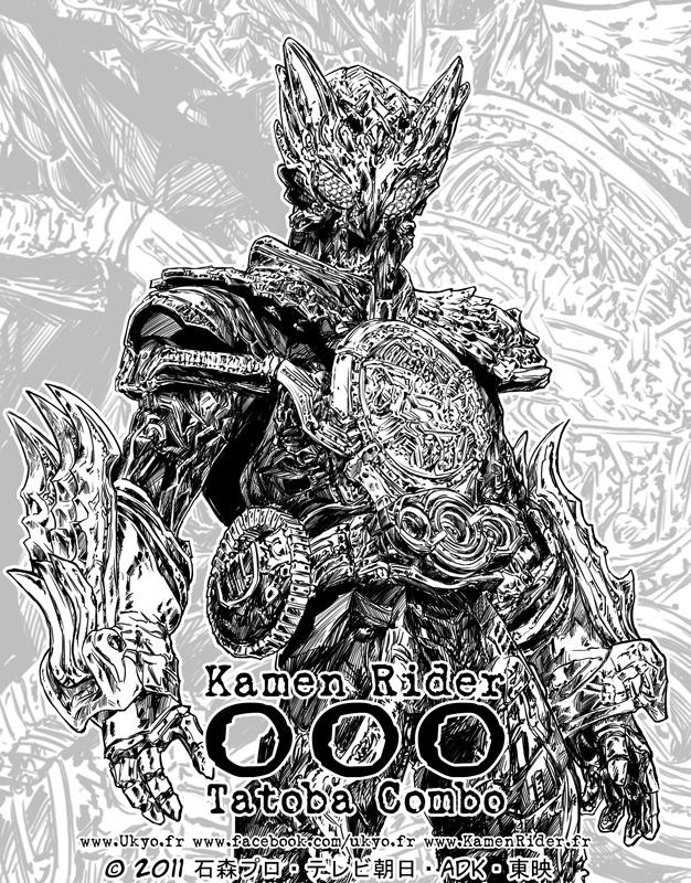 Kamen Rider OOO Tatoba Combo