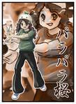 Para Para Sakura by Shipuh