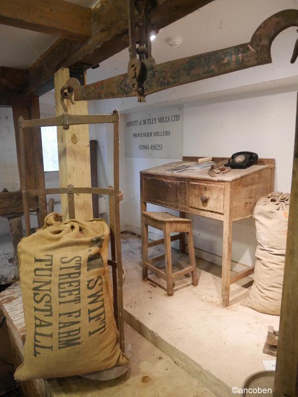 Workings of Butley Mills by ancoben