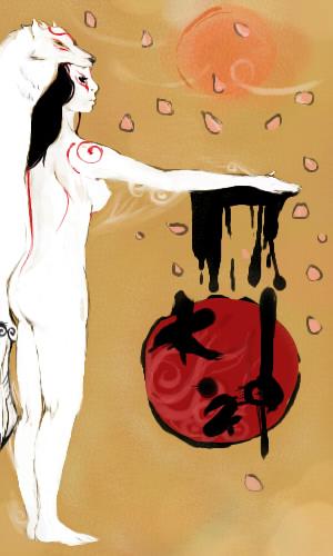 Okami Amaterasu by Bubbls