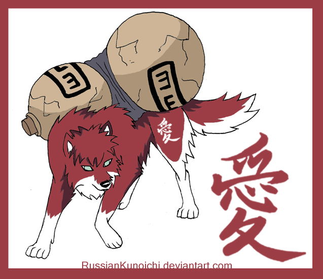 Gaara by RussianKunoichi on DeviantArt Gaara As A Wolf