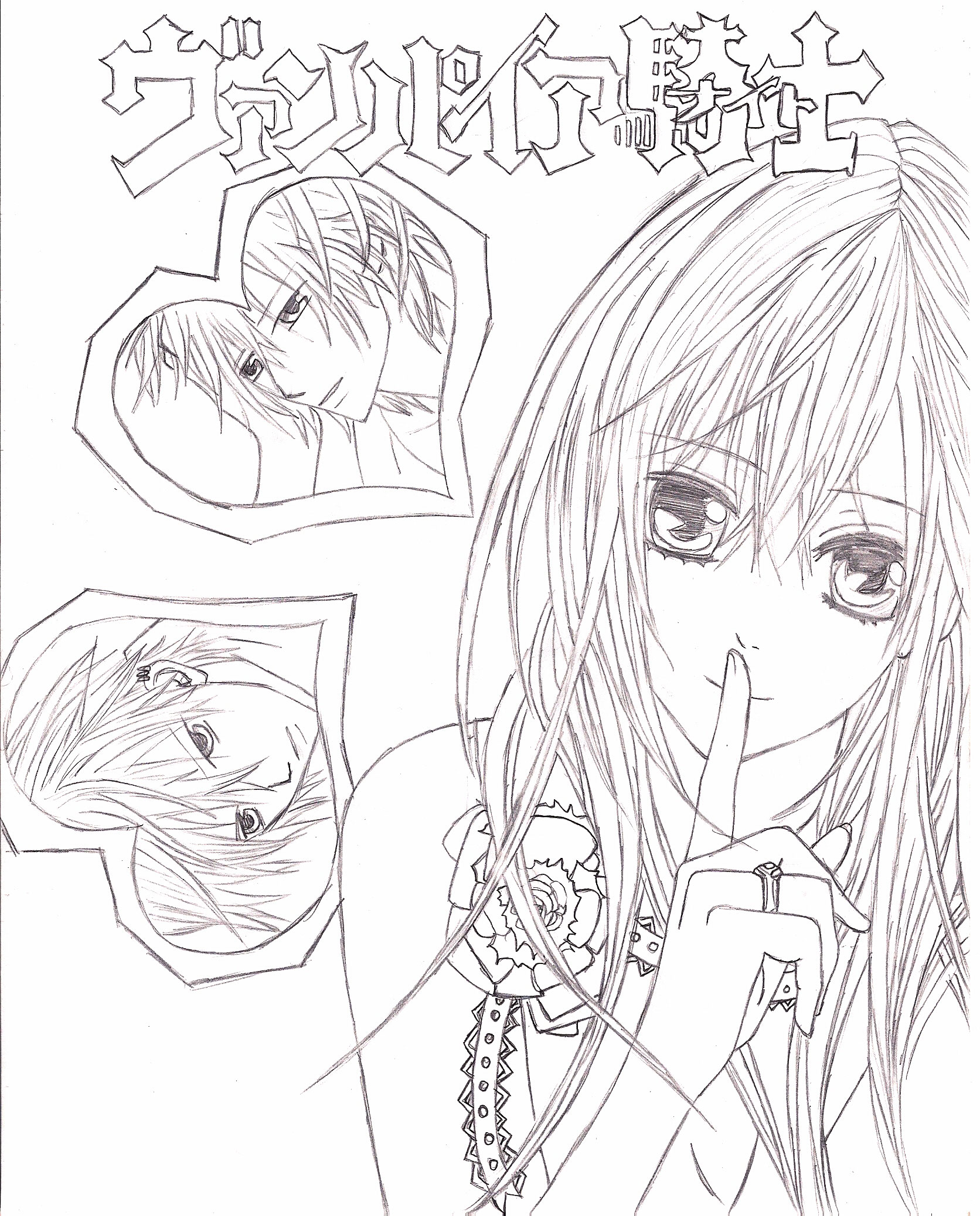 anime vampire knight coloring pages - photo#12