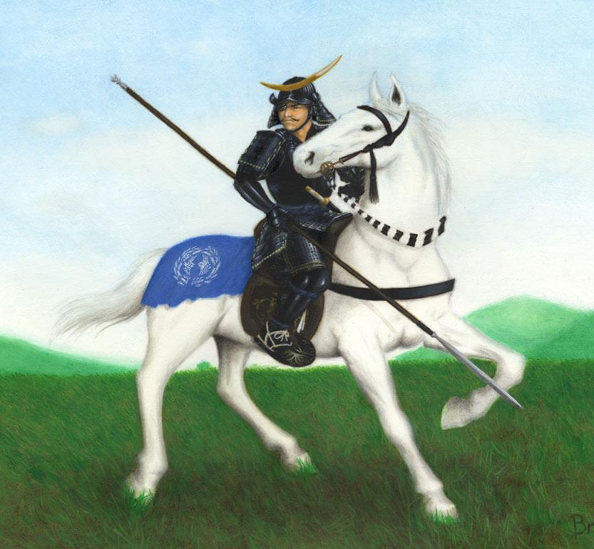 Masamune by neilbruce