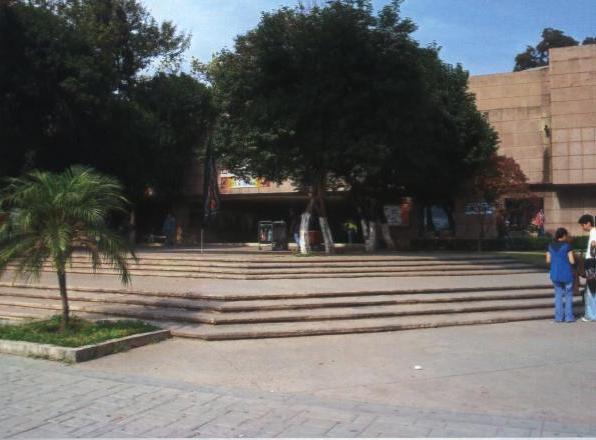 Facultad de arquitectura by necrocc for Facultad de arquitectura uni