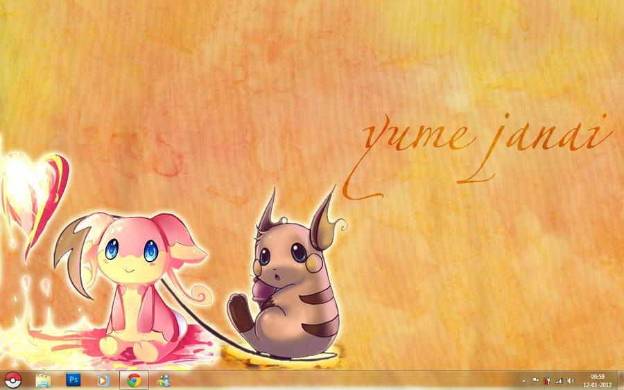 Desktops Yume_janai__raichu_x_audino_by_moshikun-d4m37sx