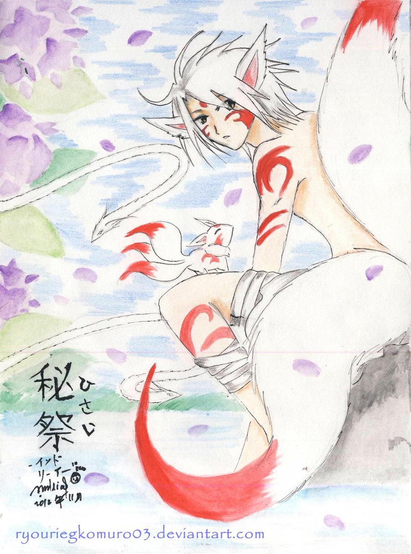 Hisai by RyourieGKomuro03
