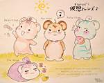 +Mah Virtual 'hamsters' Friendos+