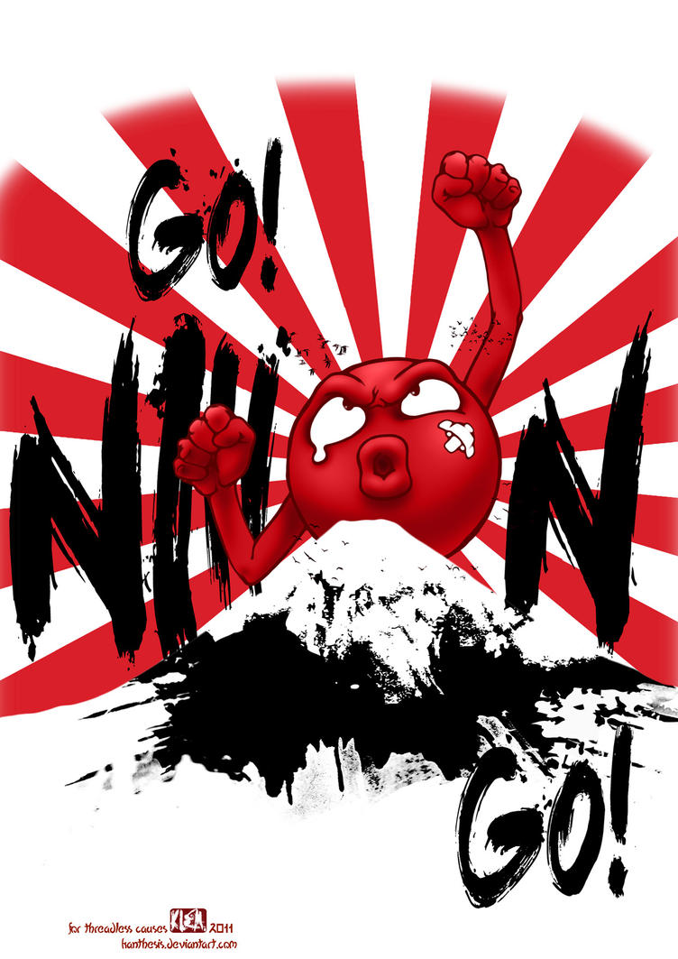 GO NIHON GO by Kanthesis