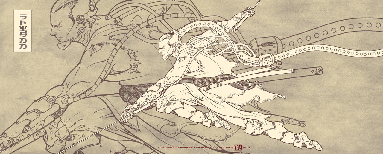 Wallpaper - Shwann by Kanthesis