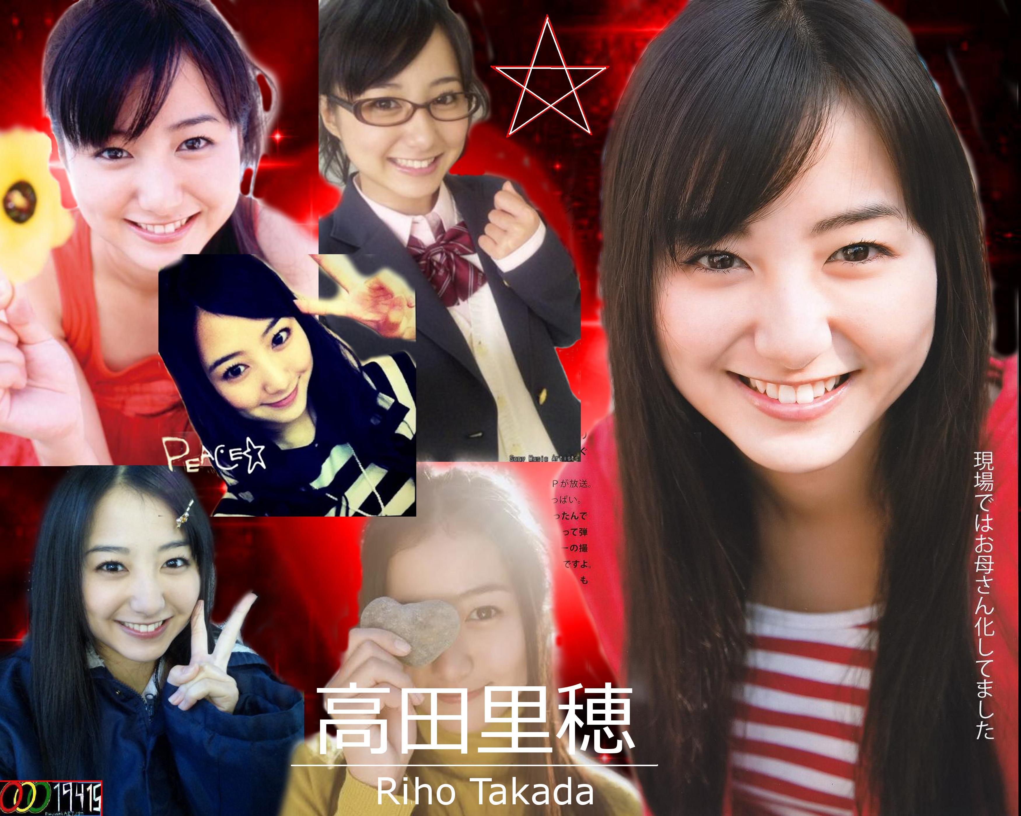 takada riho special ... Riho Takada Tribute: Version 2.0 by OOO19415