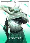 Ceadeus (Great Sword)