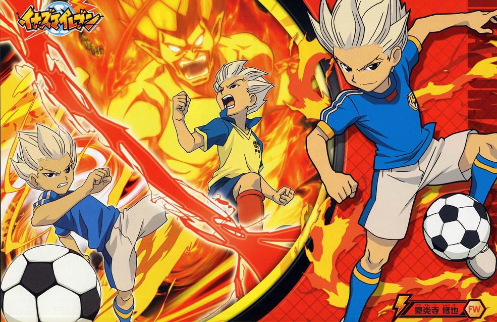 Wallpaper Axel Blaze By Axelblaze45 On Deviantart
