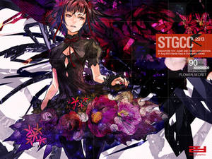 Flower Secret STGCC 2013 versioin