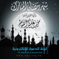 Islamic-Wallpapers-161