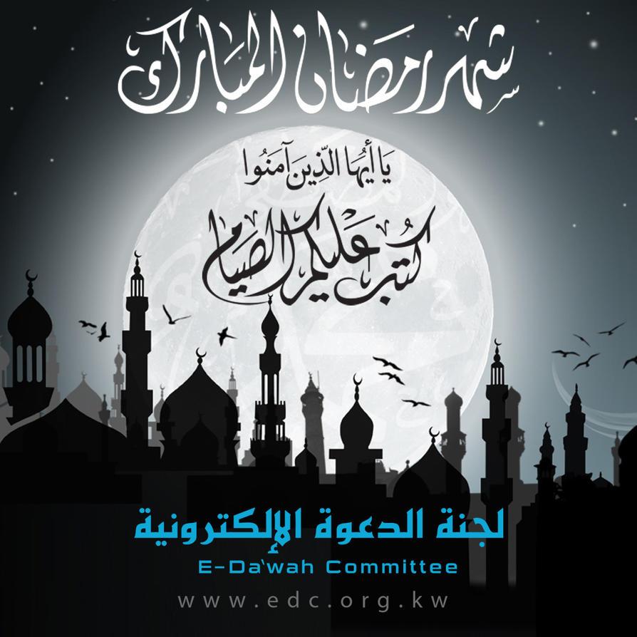 Islamic-Wallpapers-161 by naderbellal