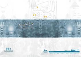 islamic by naderbellal