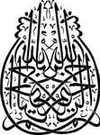 islamic 0000011